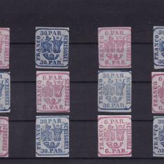 ROMANIA 1864 , PRINCIPATELE UNITE 12 TIMBRE FARA GUMA, Nestampilat