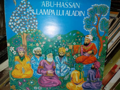 disc vinil - BASME - Lampa lui Aladin foto