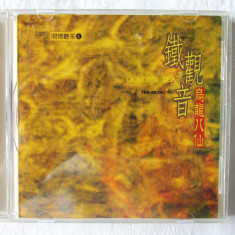 "CD Muzica Ambientala Chineza ""OOLONG TEA. Tea Music """