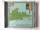 "CD Muzica Terapeutica Chineza ""Mang Zhong (Beard of Wheat - Summer)"""