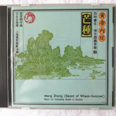 """CD Muzica Terapeutica Chineza """"Mang Zhong (Beard of Wheat - Summer)"""" - Muzica Ambientala"""