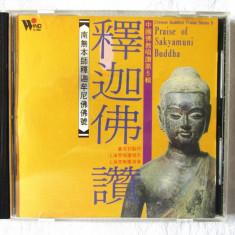 CD: Chineese Buddhist Praise Serise 5.