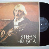 Disc vinil STEFAN HRUSCA - Urare pentru indragostiti (ST - EDE 03079) - Muzica Folk electrecord