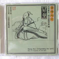 "CD Muzica Terapeutica Chineza ""Sheng Hua (Invigorating the Spirit)"" - Muzica Ambientala"