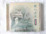 "CD Muzica  Chineza ""Enlightenment - Kucheng Performance XII"""