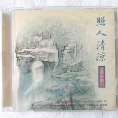 """CD Muzica Chineza """"Enlightenment - Kucheng Performance XII"""" - Muzica Ambientala"""