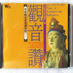 CD: Chineese Buddhist Praise Serise 2.