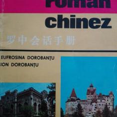 Ghid De Conversatie Roman Chinez