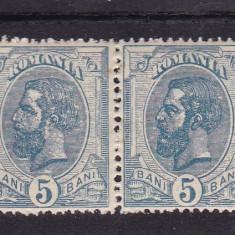 ROMANIA 1893/1898 LP 51 d CAROL I SPIC DE GRAU FILIGRAN PR PERECHE MNH - Timbre Romania, Nestampilat