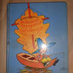 Aventurile lui Habarnam si ale prietenilor sai an 1985/176pag/ilustratii- Nosov - Carte de povesti
