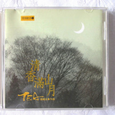 """CD Muzica Ambientala Chineza """"TEA"""""""