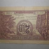 2 LEI 1938 - Bancnota romaneasca