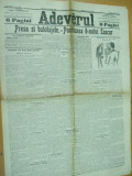 Adevarul 4 mai 1903 cai rasa Crunti caricatura Carol  V. Lascar Ferdinand Sinaia