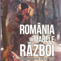 Romania in Marele Razboi carte lux bilingva uriasa 3 kg MNIR 2016 catalog exp.