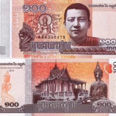 CAMBODGIA 100 riels 2014 UNC!!!