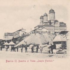 CRAIOVA BISERICA SF. DUMITRU SI VALEA ''SEAPTE FANTANI'' CLASICA LITHOGRAFIE - Carte Postala Oltenia pana la 1904, Necirculata, Printata