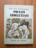 B2a Povesti Ardelenesti - Ion Pop Reteganul, Ion Pop