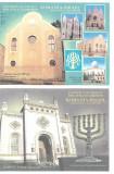 Expozitia filatelica Romania-israel-colite nedantelate ,hartie groasa-166