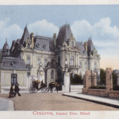 CRAIOVA PALATUL DINU MIHAIL TRASURA DE EPOCA - Carte Postala Oltenia 1904-1918, Necirculata, Printata