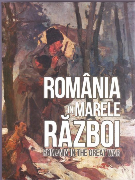 Romania in Marele Razboi carte lux bilingva uriasa 3 kg MNIR 2016 catalog expoz. foto mare