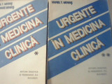 Viorel T. Mogos, Gheorghe Mogos - URGENTE IN MEDICINA CLINICA { 2 volume }/ 1992