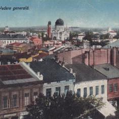BRAILA, SALUTARI DIN BRAILA, VEDERE GENERALA SI TEATRU REGAL - Carte Postala Muntenia 1904-1918, Necirculata, Printata