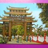 HOPCT 29395 HAW PAR VILLA SINGAPORE-NECIRCULATA, Printata