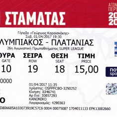 Bilet meci fotbal OLYMPIACOS - PLATANIAS (Grecia) 01.04.2017