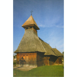 Carte postala CP MS034 Reghin - Biserica Sf Arhangheuli Mihail si Gavril