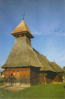 Carte postala CP MS034 Reghin - Biserica Sf Arhangheuli Mihail si Gavril foto