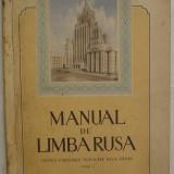 Manual de Limba Rusa Pentru Cursurile Populare - Ciclul 1 - (1953 - cartea rusa)