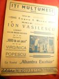 Partitura - Iti Multumesc  -blues -muzica Ion Vasilescu lansat la Alhambra 1938