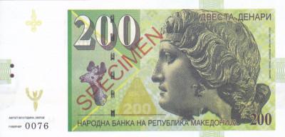 Bancnota Macedonia 200 Dinari 2013 - SPECIMEN ( proba pe hartie cu filigran ) foto