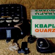 Camera de filmat Quarz model DS8-M Nefolosita - Aparat Filmat