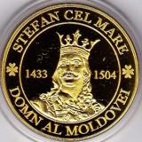 Medalie placata cu aur Stefan cel Mare si stema Moldovei:capul de bour - Medalii Romania