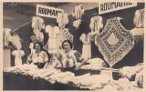 ROMANIA TARG DE COSTUME POPULARE ROMANESTI