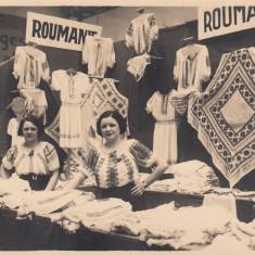 ROMANIA TARG DE COSTUME POPULARE ROMANESTI - Carte postala tematica, Necirculata, Printata