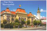 Carte postala CP MS060 Targu Mures - Primaria orasului