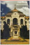 Carte postala CP MS063 Targu Mures - Palatul Administrativ