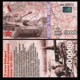 Rusia 2015 - 100.000 ruble UNC, ww2 tanc - bancnota europa