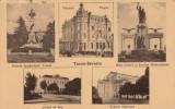 TURNU SEVERIN  PALATUL POSTEI LICEUL DE FETE TEATRUL NATIONAL CIRCULATA 1937, Printata