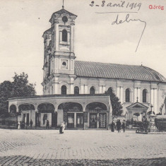 LUGOJ, CATEDRALA, TRASURI, MAGAZIN TRANSILVANIA - Carte Postala Banat 1904-1918, Necirculata, Printata