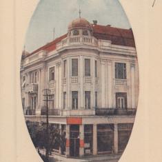 LUGOJ, PALATUL GASPARY - Carte Postala Banat 1904-1918, Necirculata, Printata