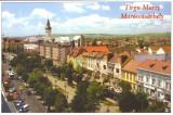 Carte postala CP MS058 Targu Mures - Centru. Vedere aeriana