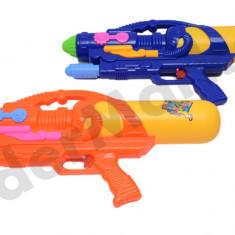 Pusca pistol cu apa Super Gun - Pistol de jucarie