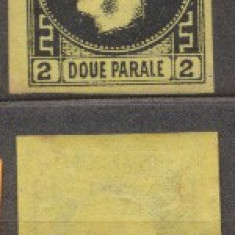 1867 ROMANIA Carol favoriti 2 parale hartie subtire nestampilat LP18a cota 275L