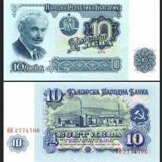 Bulgaria 1974 - 10 leva UNC - bancnota europa