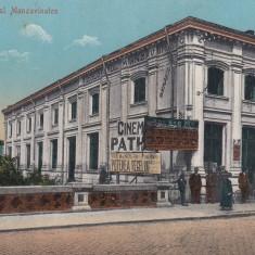 BARLAD COLOSEUL MANZAVINATOS BERARIE CINEMATOGRAF RESTAURANT COFETARIE - Carte Postala Moldova 1904-1918, Stare: Necirculata, Tip: Printata