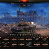 Vand cont World of Tanks - Jocuri PC Altele