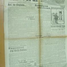 Adevarul 12 octombrie 1922 Batzaria Bacalbasa Ardeal Brasov Iasi Craiova - Ziar